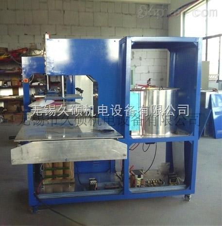 15KW单头龙门式高周波压花机焊接机