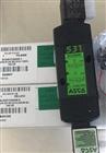 SEG531C002MS先导阀,常用JOUCOMATICS
