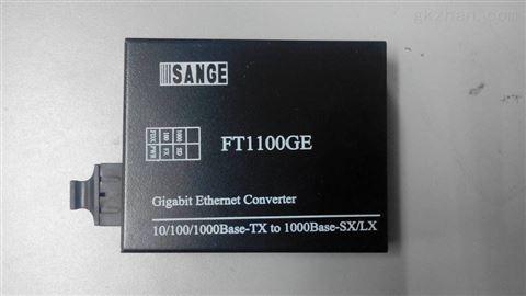 三格电子双纤双向100M光纤收发器