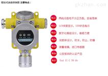甲醛氣體報警器
