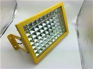 LED防爆泛光灯外壳套件供应