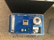 撞击式空气微生物采样器 型号:KH055-JWL-6