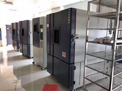 GT-TH-S高低温交变湿热试验箱