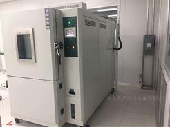 GT-T-S-80快速温度变化试验箱