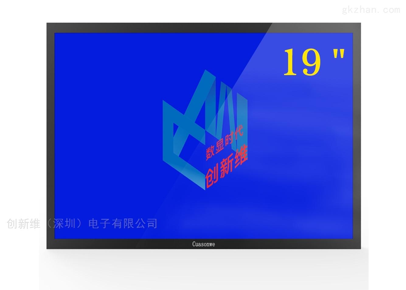 广西工业显示设备,贵港55寸液晶监视器厂家