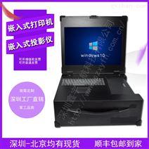 嵌入式打印机投影仪工业便携机机箱