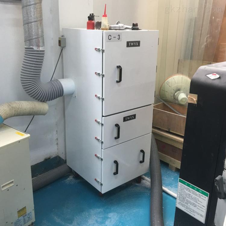 工业碳素收集集尘机