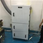 JC-1100平面磨床打磨集尘器