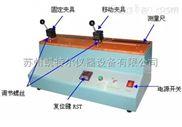 线材铜丝伸长率试验机