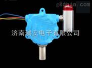 内蒙古RBK-6000-6 酒精泄漏报警器