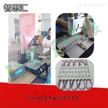 LED廣告防水注塑模組生產超聲波焊接設備
