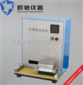 磨擦试验机|磨擦牢度测试仪|油墨耐磨擦试验机
