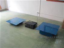 电磁式试验箱