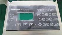 徐州三原自动化控制仪