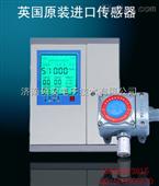 检测六氟化硫泄漏装置-泄漏探测仪