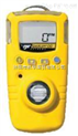 长期供应便携式氨气报警仪 GAXT