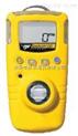 专业供应便携式氨气报警仪 氨气检测仪