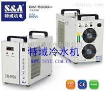 UV平板喷绘机专用水循环冷却机S&ACW-5000