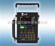 HS620数字式超声波探伤仪(炫彩)