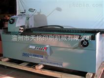 磨鋒機DMSQ-D型系列-天銘磨刀機