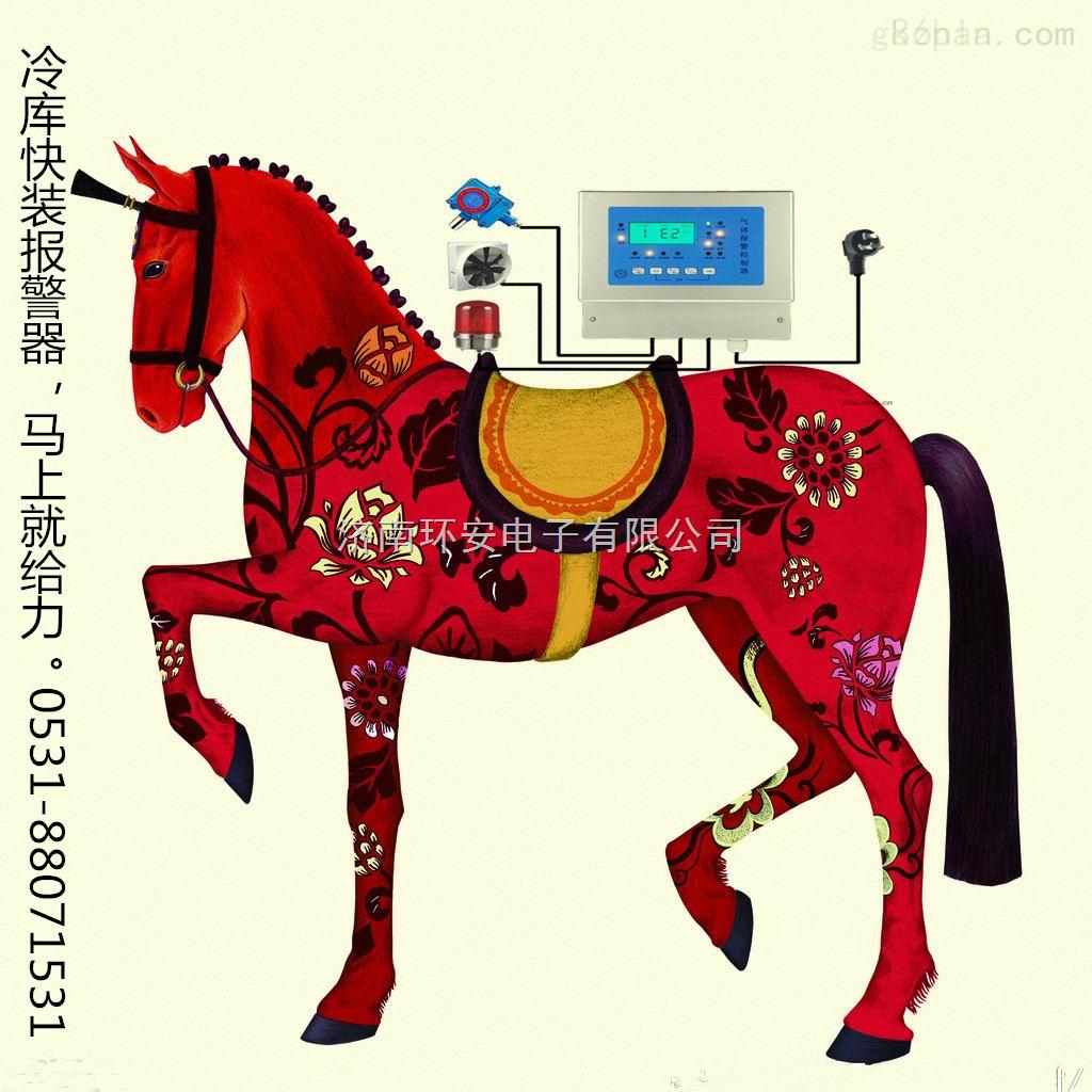 江苏天然气报警器液化气检测仪