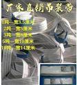 吊装带-扁平吊装带5米货物白色吊带的材质