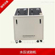 井口装置水压试验机-井口水压测试设备