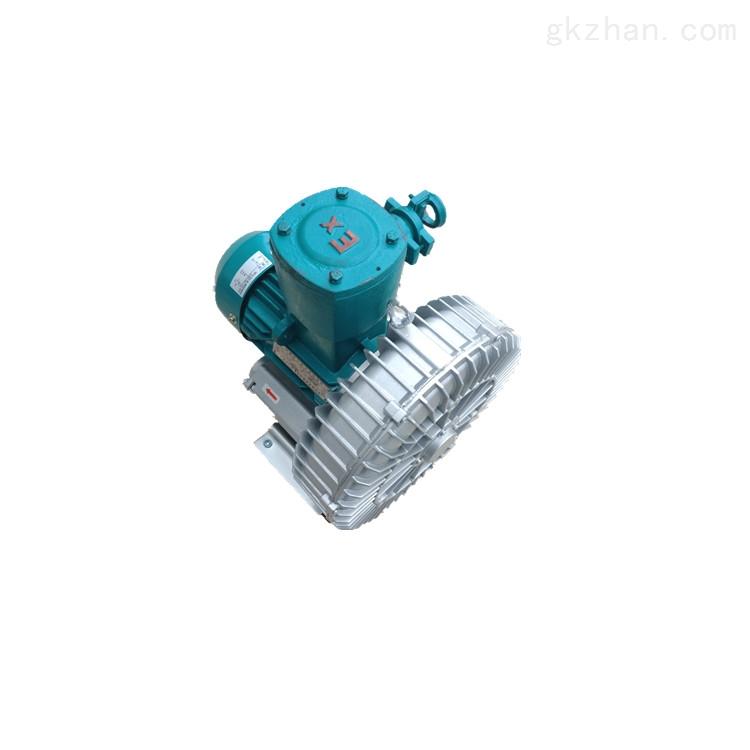 沼气设备输送高压风机/防爆风机/防爆高压风机