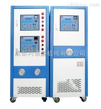 塑料及橡胶工业专用模温机
