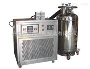 自产自销液氮低温槽2中国北方冲击试验低温槽一级生产商