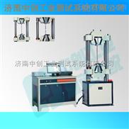 钢绞线拉力试验机,铝绞线预应力拉力试验机,钢绞线拉伸试验机