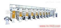 重型电脑高速凹版印刷机