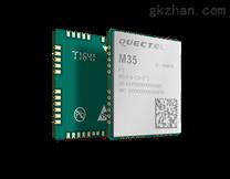 移远GSM/GPRS M35