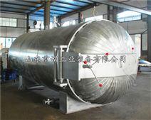 電加熱輪胎翻新硫化罐硫化釜