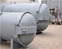 電加熱橡膠硫化釜自動控制硫化鍋