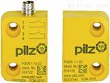 免费咨询;德国PILZ扩展模块 773631