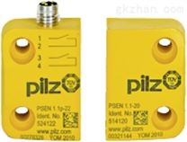 咨询;德PILZ扩展模块 773631