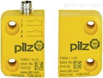 免費咨詢;德國PILZ擴展模塊 773631