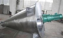雙螺旋錐形混合機