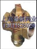 X14W-1.0T三通内螺纹全铜旋塞阀