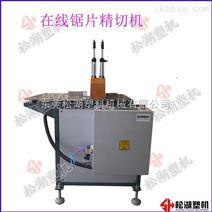 PP/PE/PVC/PC/ABS異型材在線鋸片切斷機專業定制