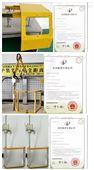 上海立宏车床 防护罩