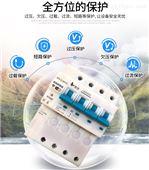 北京智能斷路器有哪些廠家全國招商