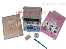 PVC塑料密度计