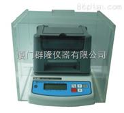 国标级全自动橡胶固体密度仪,也叫橡胶密度测试仪。固体密度计