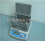 PVC塑料顆粒密度計,PE塑料密度儀,塑料管材密度測試儀