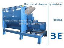 脫水機GTH800L