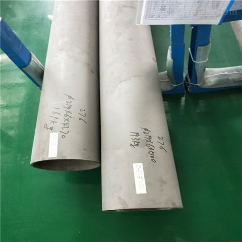 F55无缝管现货Inconel/Incoloy系列材质