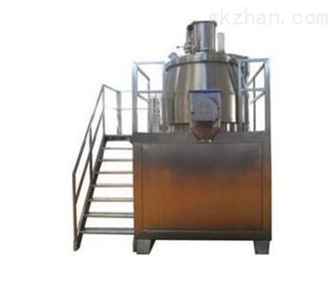 湿法混合机