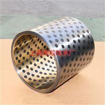 JDB-450鋼銅鑲嵌自潤滑軸承